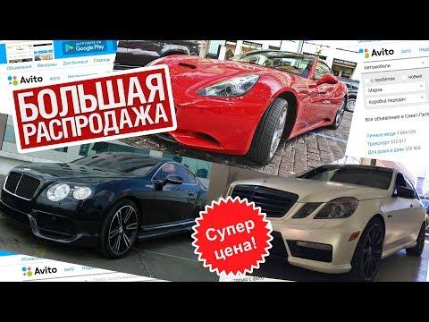 Идеальная схема Как пацанов кинули на 15 миллионов рублей Дёшево Богато