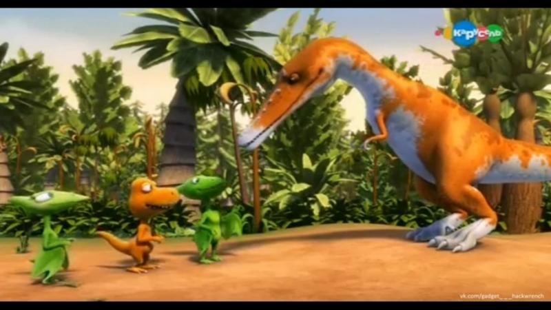 Поезд динозавров 4 сезон 4.4.1 Остановитесь и понюхайте цветы