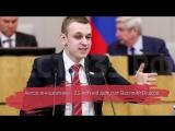 В Госдуме предложили ввести в школы 12-ый класс
