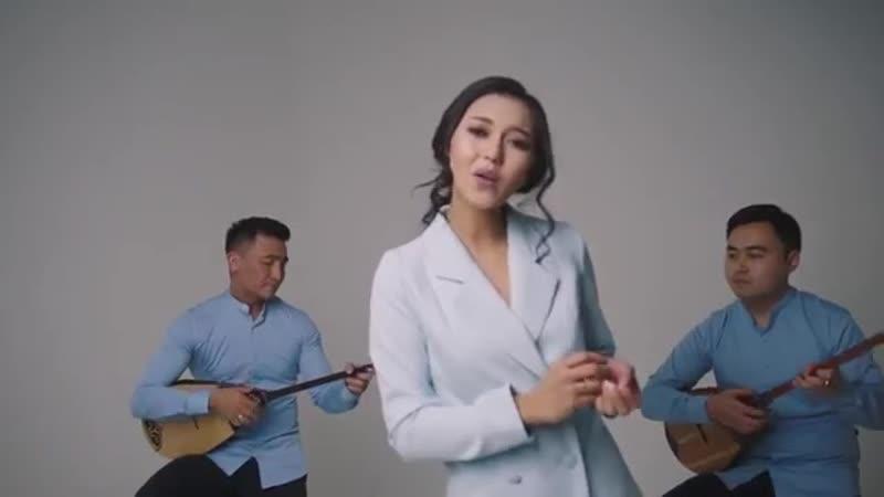 гр.Made in KZ - Ильяздын ыры (кыргызская песня)