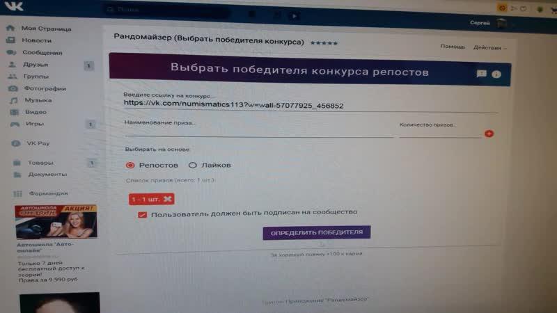 Итоги конкурса от 16.01.2019 - победитель vk.comid246972786
