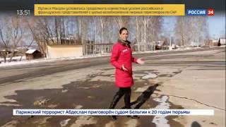 Энергетика Газификация регионов Специальный репортаж Веры Красовой Россия 24