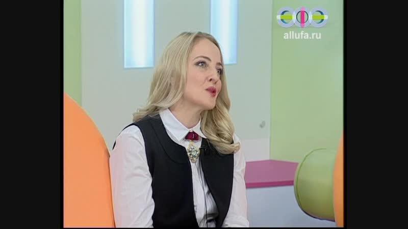 Евгения Балакшина - стилист-имиджмейкер, психолог