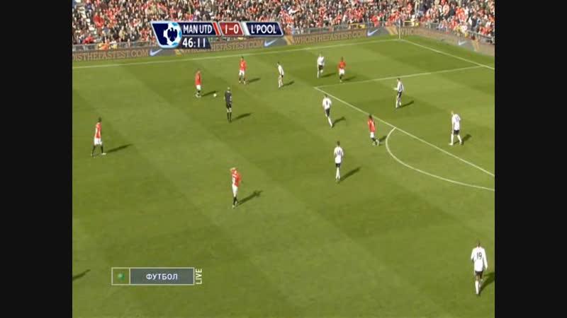 чемпионат англии 2007 2008 31 й тур Манчестер Юнайтед Ливерпуль нтв