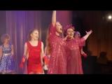 Концерт академии актерского мастерства и мюзикла ВэcтЭнд в гор. Зеленоград в 2017 году.