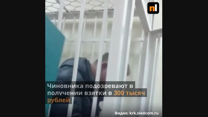 Андрея Калинина заключают под стражу