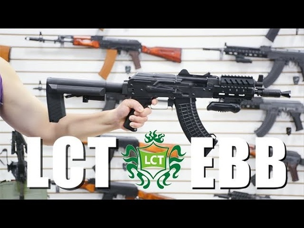 【LCT Airsoft】AK SERIES EBB COMING SOON
