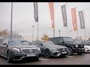 Эксклюзивный тест-драйв Mercedes AMG для менеджеров NL International