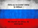 Hino Nacional da Rússia Legendado em Português ru pt
