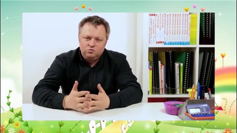 Математика и русский будут даваться ученику играючи.