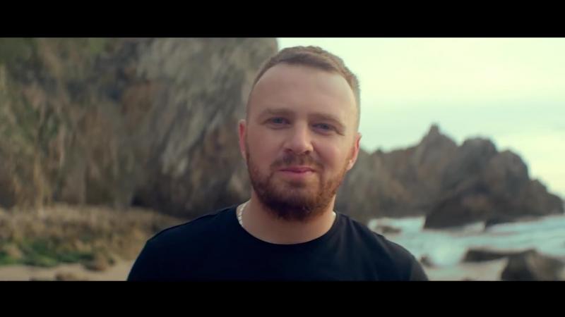 """ПРЕМЄРА! Роман Скорпіон """"Серце""""."""