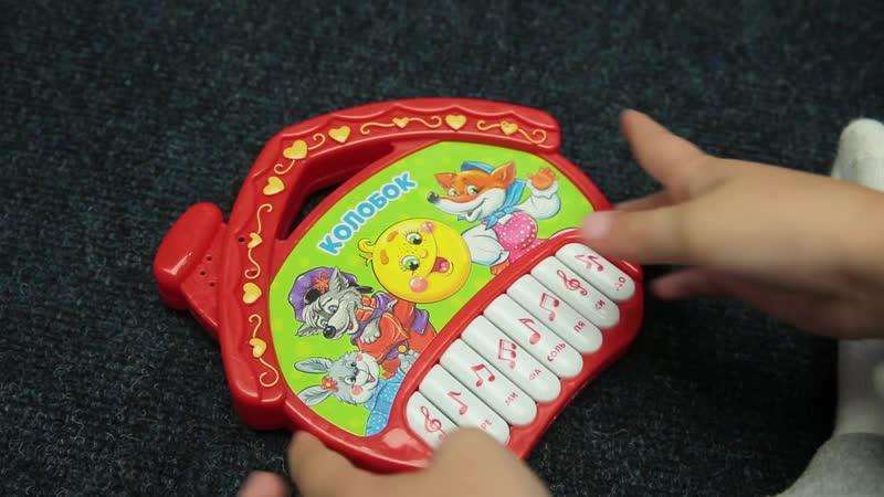 Музыкальная игрушка-пианино «Сказочный домик», 16 весёлых песенок