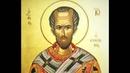 D01 T4 K1 Беседы на книгу Бытия Беседa1 Увещательное слово при наступлении святой четыредесятницы Ио