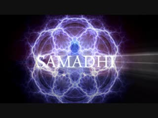 """Samadhi Part 1 - Maya (Russian) Самадхи, Часть 1. Майя, иллюзия обособленного _""""Я_"""""""