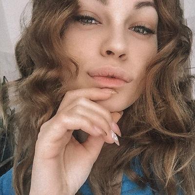 Екатерина Бузнякова