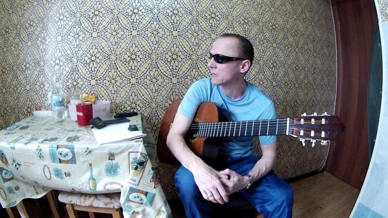 Гитарные ноты по Брайлю. Есть или нет.