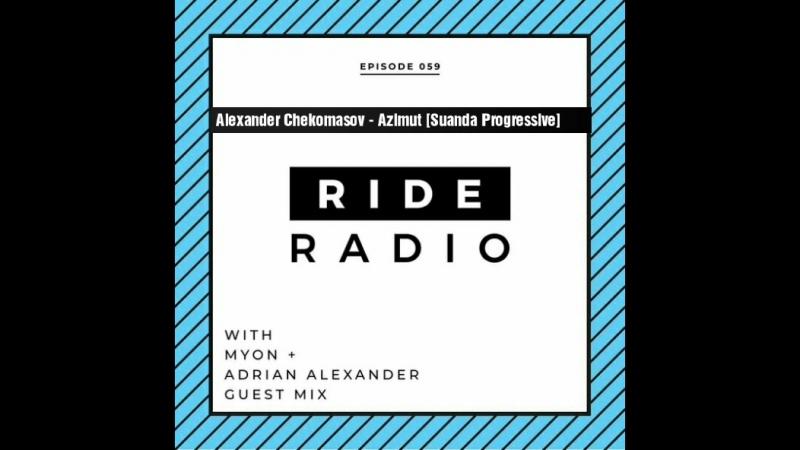 Alexander Chekomasov - Azimut [Suanda Progressive]