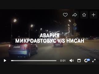 АВАРИЯ НА МОСКОВСКОМ МОСТУ МИКРОАВТОБУС ФОРД ПРОТИВ НИССАНА