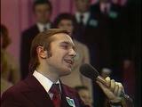 Геннадий Белов - Травы, травы (Песня-74)
