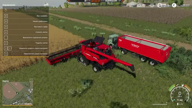 [МИР ММО ИГР] Две деревенщины сажают бобы - Игра для двоих Farming Simulator 19 - Настоящий симулятор фермера