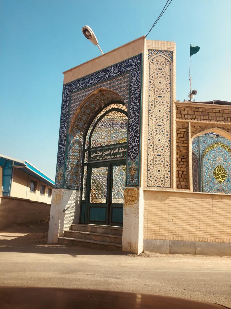 Вход в мечеть в Noush Abad. Путешествие в Иран подземный город