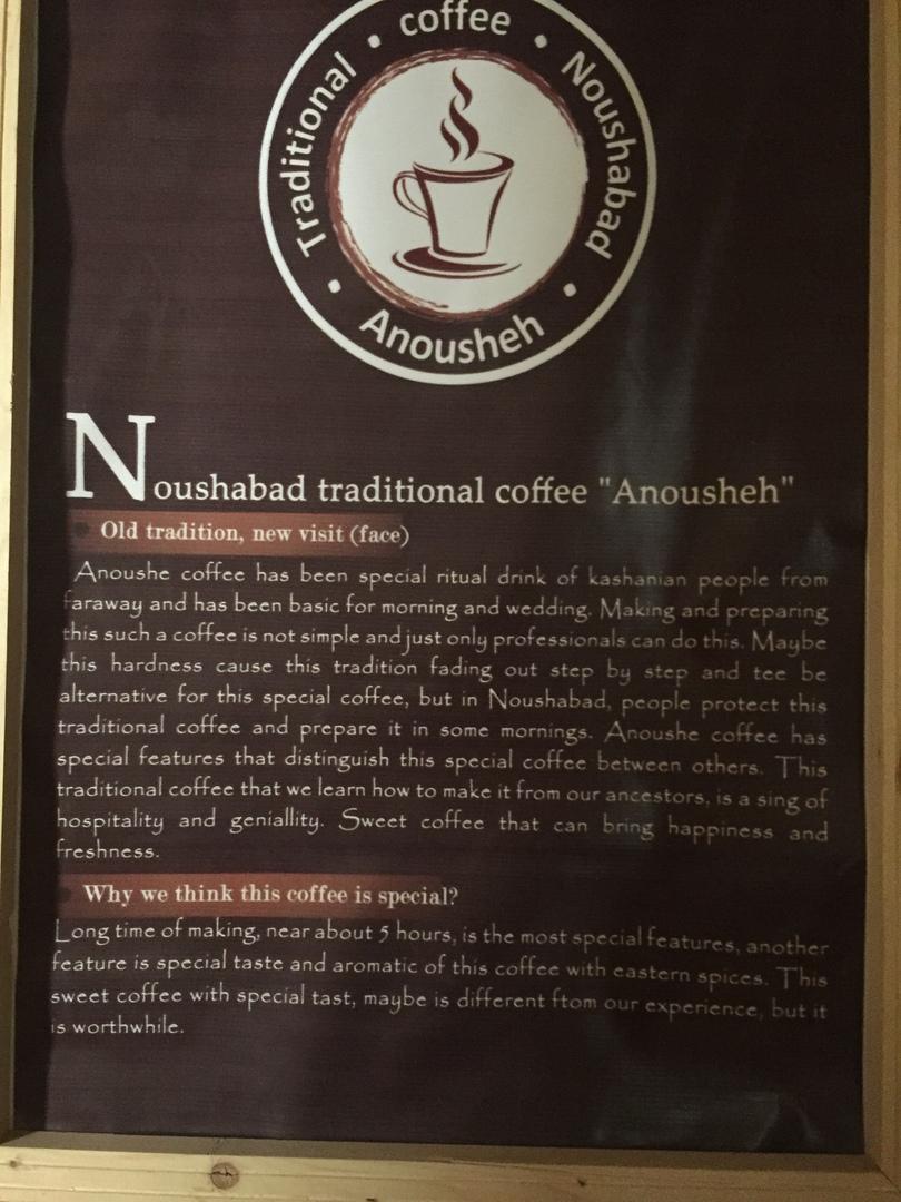 Рассказ о кофе