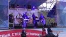 Рок-группа Герцен Стрит - на фестивале В отрыв 2018