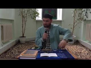 Любовь к Аллаhу (часть 14) - Устаз Дауд Аль-Ханафий.mp4