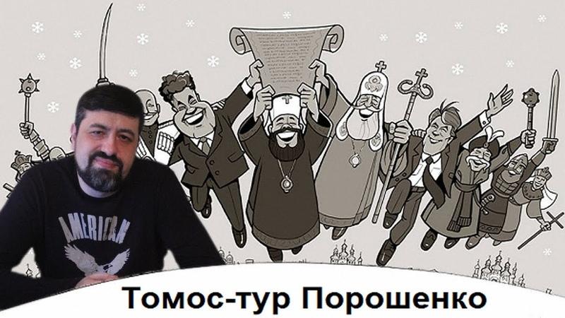 Тур Порошенко провалился в Черкассах Люди и неудобные вопросы