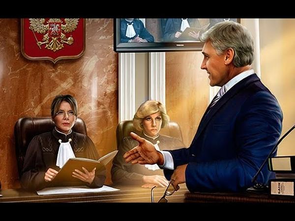Самостоятельная защита в суде: плюсы и минусы. Адвокат и клиент.
