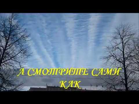 НЕБО КРАСИВОЕ и необычные облака