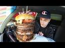 Самый мясной Воппер из Бургер Кинг 1606 руб Все мясо в один бургер Burger King. Обзор еды