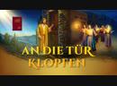 AN DIE TÜR KLOPFEN Christliche Filme (2018) - Wie man vom Herrn Jesus ins Himmelreich entrückt wird