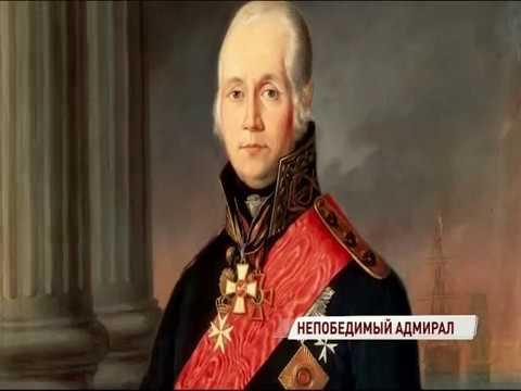 Памятная дата 13 февраля родился непобедимый адмирал Федор Ушаков