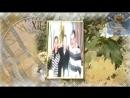 Школьный Альбом, спустя 30 лет! Встреча с одноклассниками.