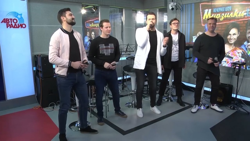 Группа ViVA – Голубоглазая LIVE Авторадио