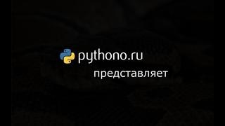 Установка Python под Windows. Устраняем ошибки.