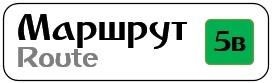 Теплоход: Казань - Ташевка