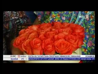 Жительницу Уфы поздравили со 100-летием