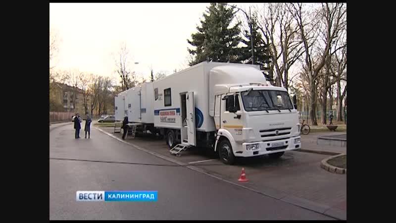 В посёлке Космодемьянского заработала передвижная поликлиника