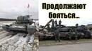 Жалкая подделка: Т-72 с красными флагами замечены у военных в США