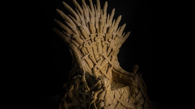 Железный трон из пластилина своими руками из сериала Игра Престолов / timelapse