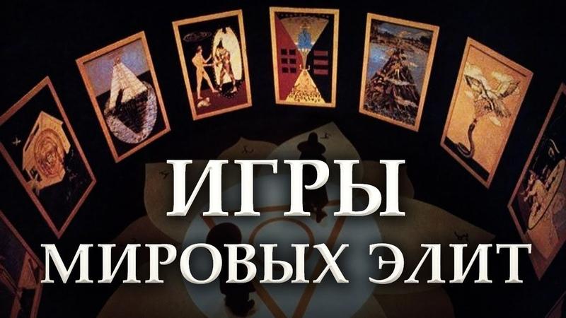 Дмитрий Перетолчин Масоны тамплиеры и конец экспансии капитализма
