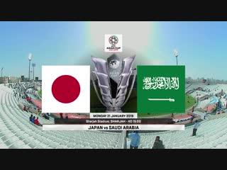 Highlights_ Japan vs Saudi Arabia (AFC Asian Cup UAE 2019_ Round of 16)