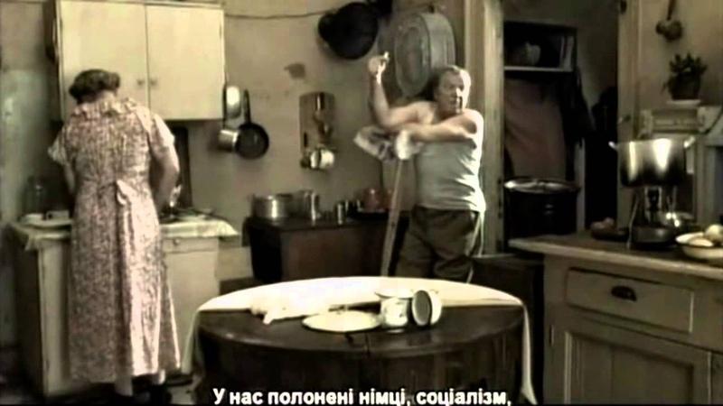 БЕРИЯ проигрыш дорога (1 серия) | BERIA loss road (1 series)