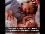 Гениальный совет для родителей. КАК уложить малыша за минуту с помощью полотенца