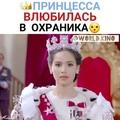 KAZAKH.SITE 80K on Instagram