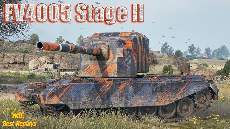 FV4005 Stage II Бороться – так бороться до конца * Оверлорд