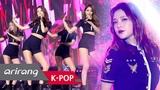 Simply K-Pop 9muses(