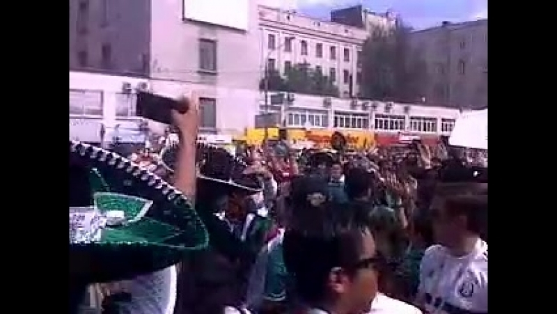 Cheerful Mexican fans.     Cheerful Mexican fans.     Mexican fans.     Mexican fans.  Mexican fans on the way to the growth